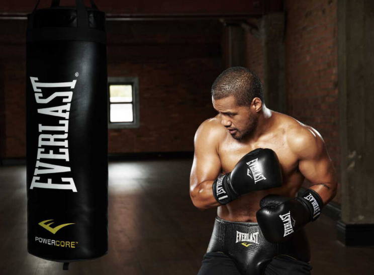 One of the things to Consider When Buying a Floor Punching Bag Is The Brand