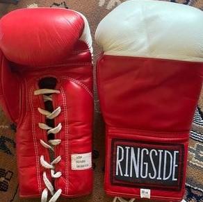 amateur-lace-boxing-gloves reviews