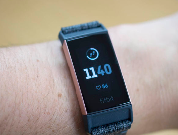 What Is Best FitBit