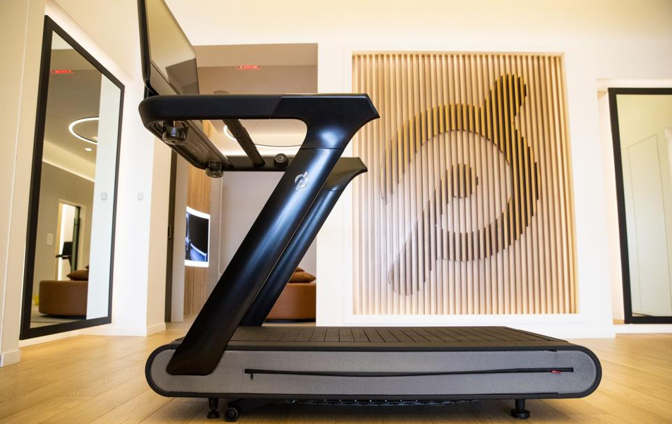 If space is at a premium, go with  Peloton